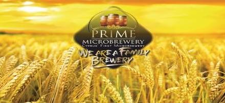 Prime Microbrewery